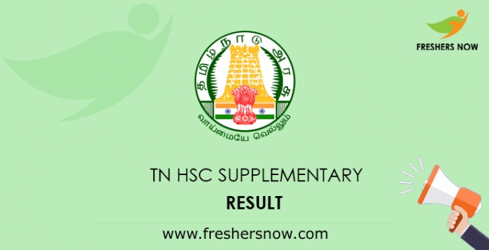 TN HSC Supplementary Result