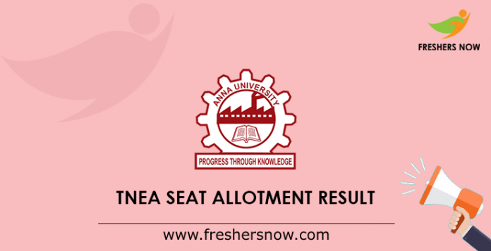 TNEA Seat Allotment Results