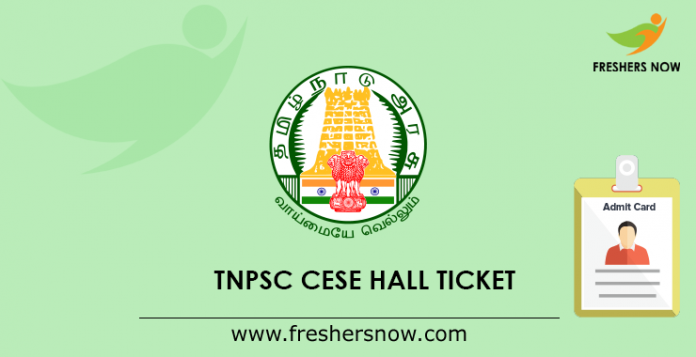 TNPSC CESE Hall Ticket