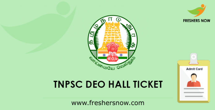 TNPSC DEO Hall Ticket