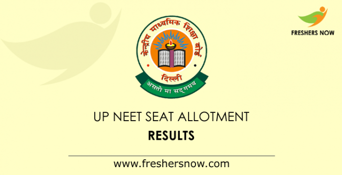 UP NEET 1st Round Seat Allotment Results
