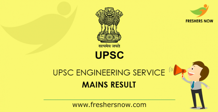 UPSC-Engineering-Services-Mains-Result