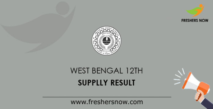 West Bengal 12th Supplementary Result