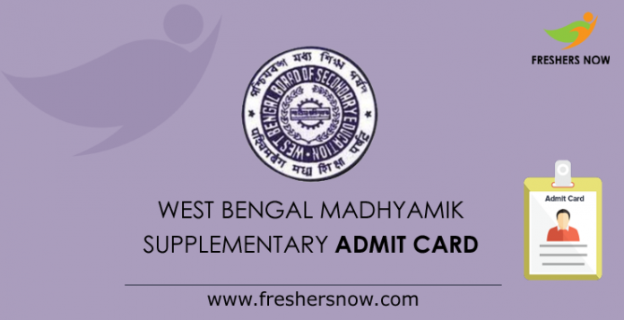 West Bengal Madhyamik Supplementary Admit Card 2019