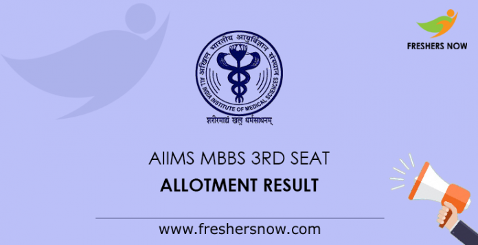 AIIMS MBBS 3rd Seat Allotment Result 2019