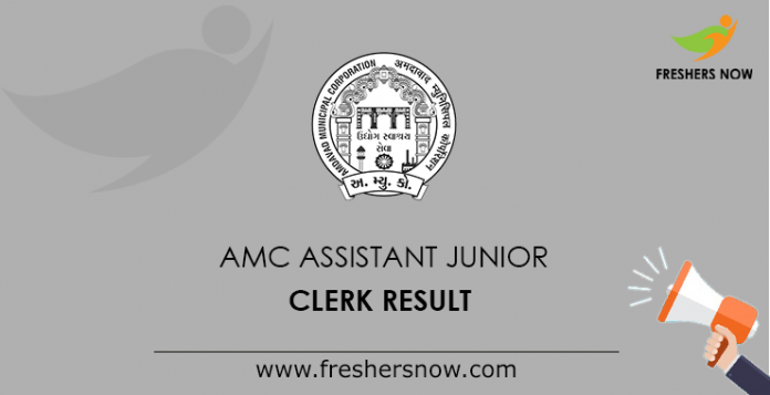 AMC Assistant Junior Clerk Result