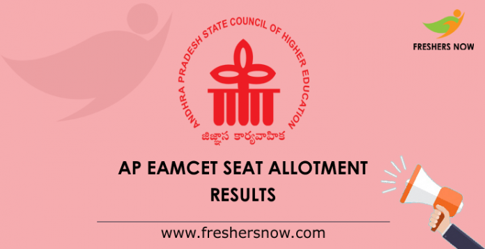AP EAMCET Seat Allotment Results