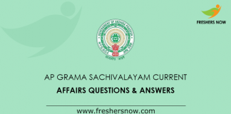 AP Grama Sachivalayam Current Affairs Questions & Answers
