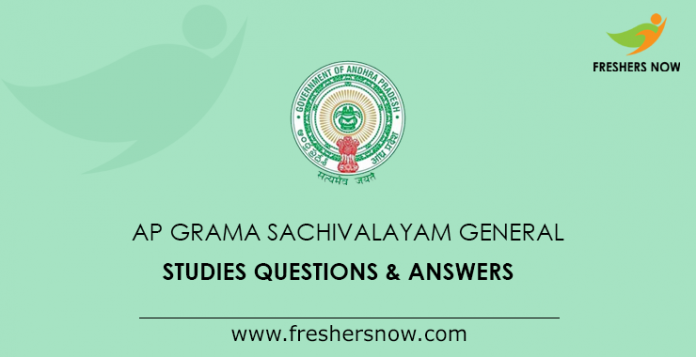 AP Grama Sachivalayam General Studies Questions & Answers