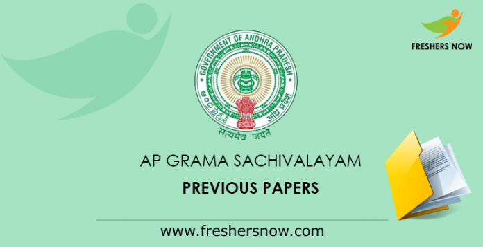 AP Grama Sachivalayam Previous Question Papers PDF (All Posts)
