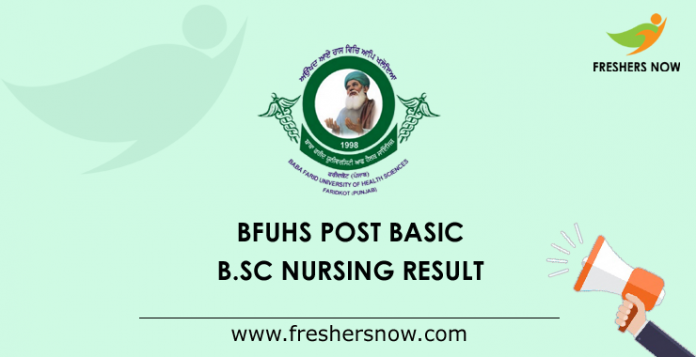 BFUHS Post Basic B Sc Nursing Result 2019 Out | PPBNET Marks