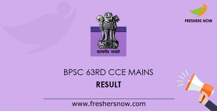 BPSC 63rd CCE Mains Result