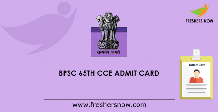 BPSC 65th CCE Admit Card
