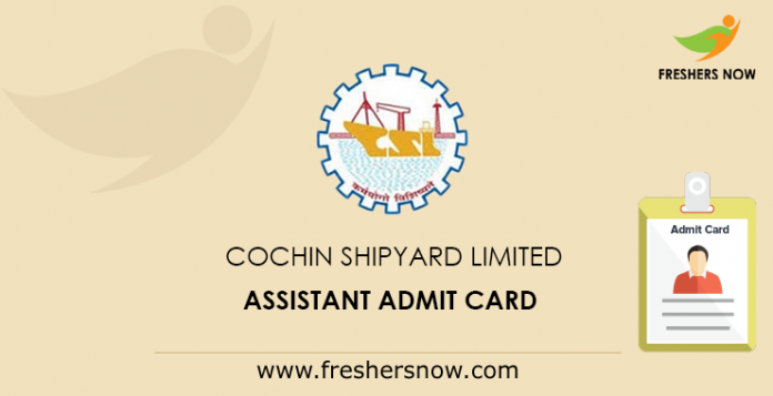 Cochin Shipyard Limited Assistant Admit Card