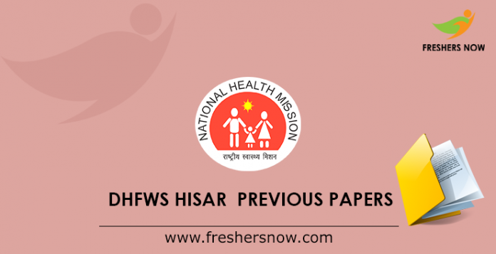 DHFWS Hisar Previous Papers