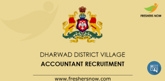 Dharwad District Village Accountant Recruitment