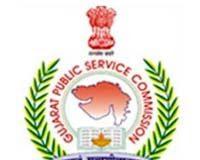 GPSC Deputy Section Officer Jobs