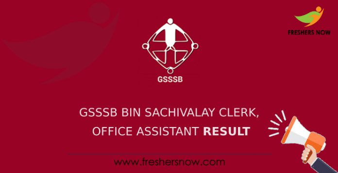 GSSSB Bin Sachivalay Clerk, Office Assistant Result