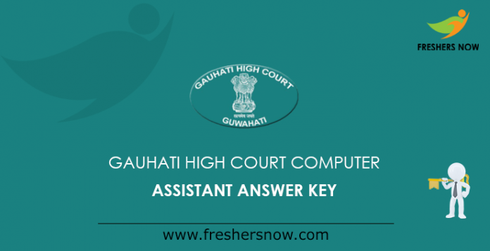 Gauhati High Court Computer Assistant Answer Key