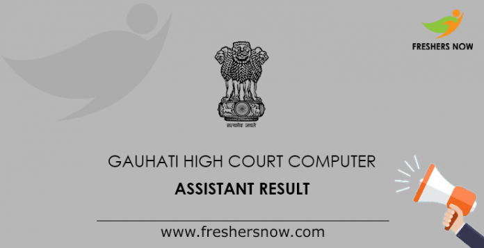 Gauhati High Court Computer Assistant Result