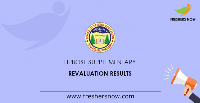 HPBOSE Supplementary Revaluation Results