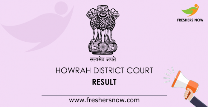 Howrah District Court Result