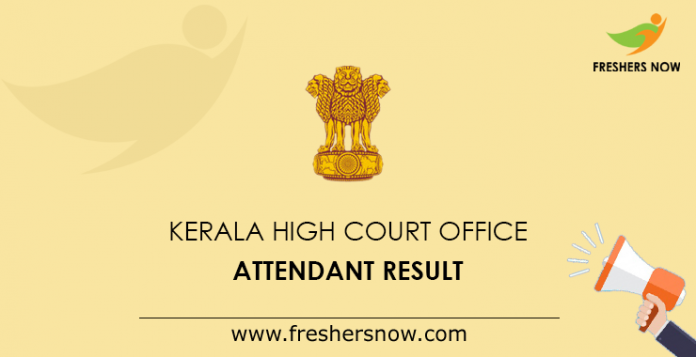Kerala High Court Office Attendant Result