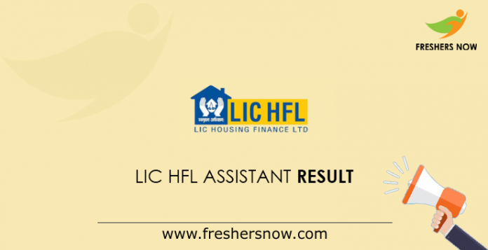 LIC HFL Assistant Result