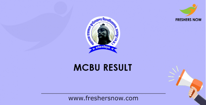 MCBU Result 2019 (Out) | MCBU BA, B Sc, MA, M Sc, LLB Exam