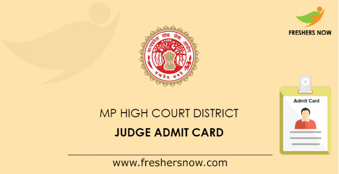 MP High Court District Judge Mains Admit Card