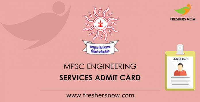 MPSC Engineering Services Mains Admit Card