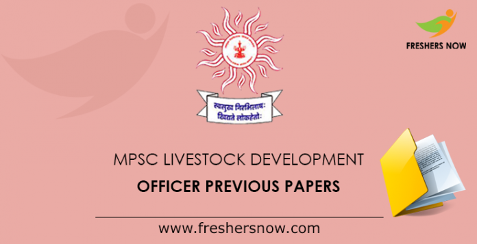 MPSC Livestock Development Officer Previous Papers