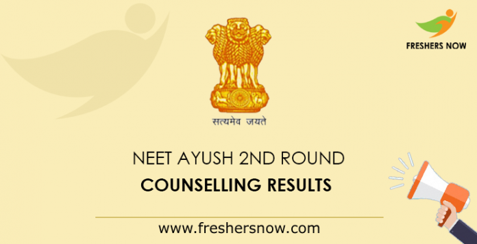 NEET AYUSH 2nd Round Counselling Results 2019