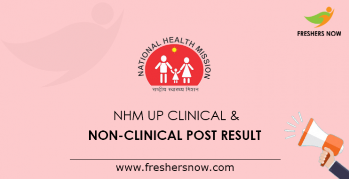 NHM UP Clinical & Non-Clinical Post Result