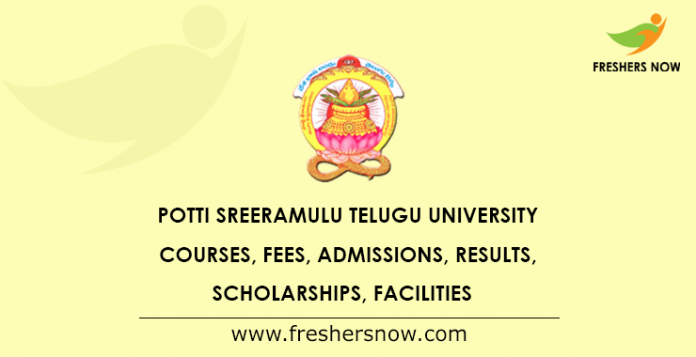 Potti Sreeramulu Telugu University