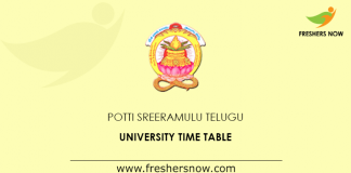 Potti Sreeramulu Telugu University Time Table