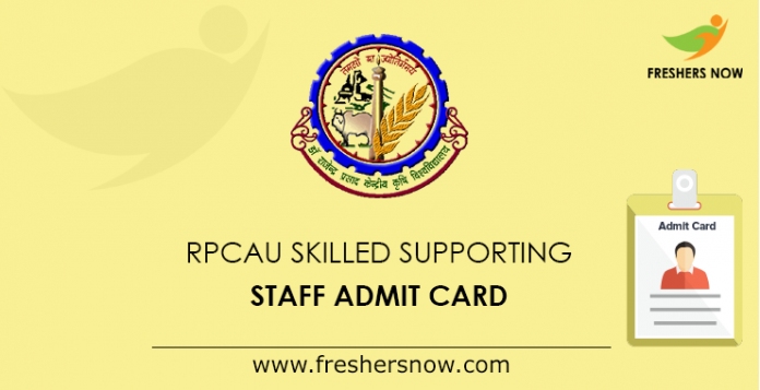 RPCAU Skilled Supporting Staff Admit Card
