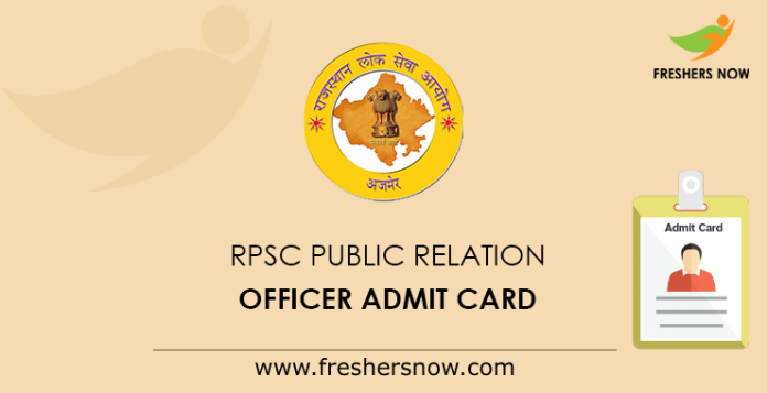 RPSC Public Relation Officer Admit Card