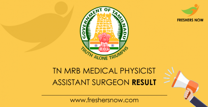 TN MRB Medical Physicist, Assistant Surgeon Result