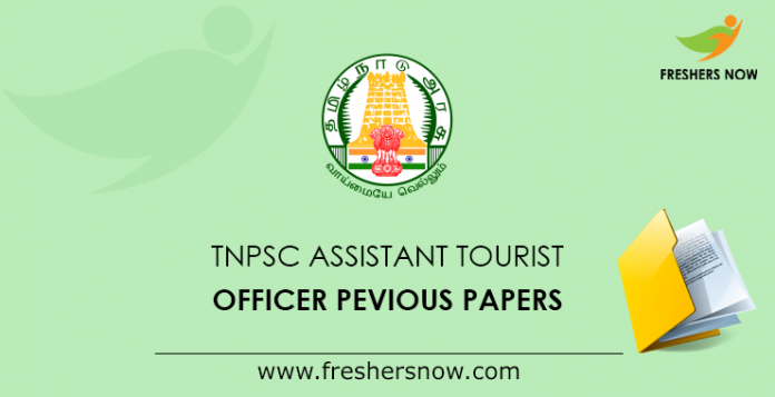 TNPSC Assistant Tourist Officer Previous Papers