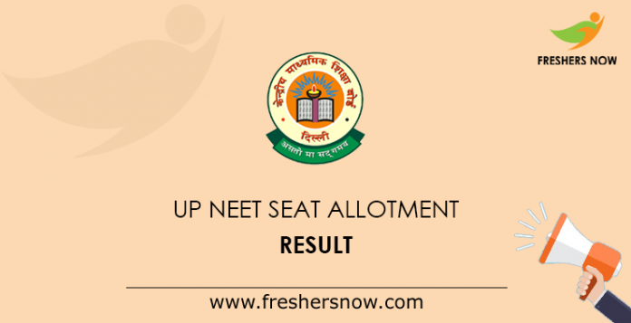 UP NEET Seat Allotment Results