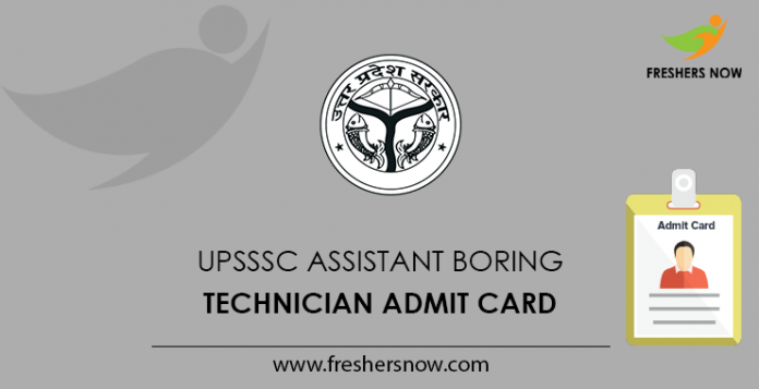 UPSSSC Assistant Boring Technician Admit Card