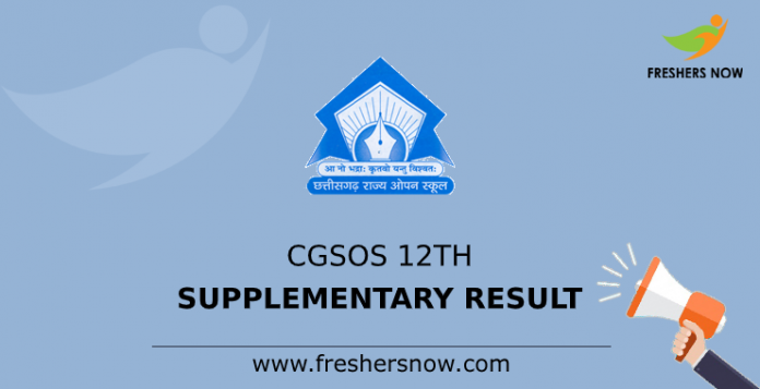 CGSOS 12th Supplementary Result