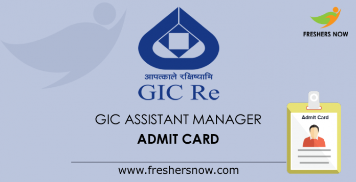 GIC-Assistant-Manager-Admit-Card
