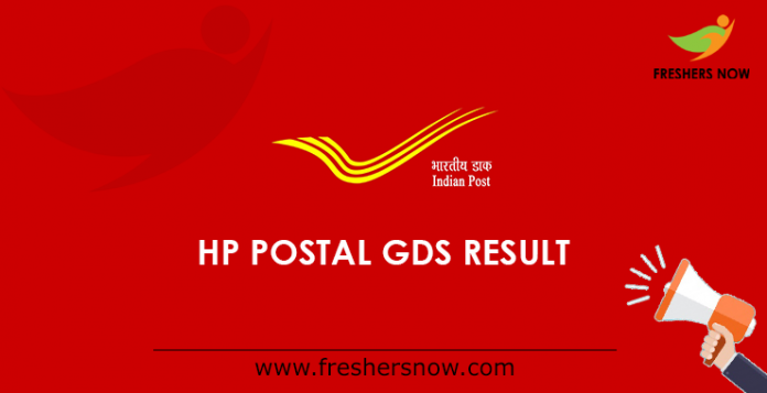 HP Postal GDS Result 2019 (Released) | HP Gramin Dak Sevak