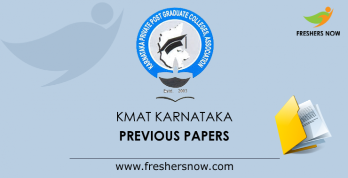 KMAT Karnataka Previous Year Question Papers