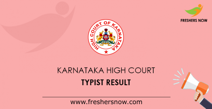 Karnataka High Court Typist Result
