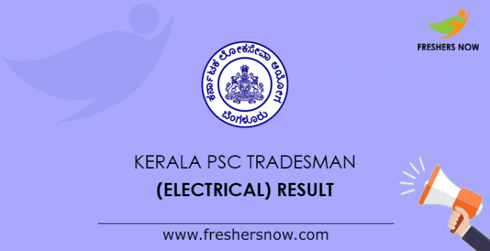 Kerala PSC Tradesman (Electrical) Result