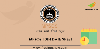 MPSOS 10th Date Sheet