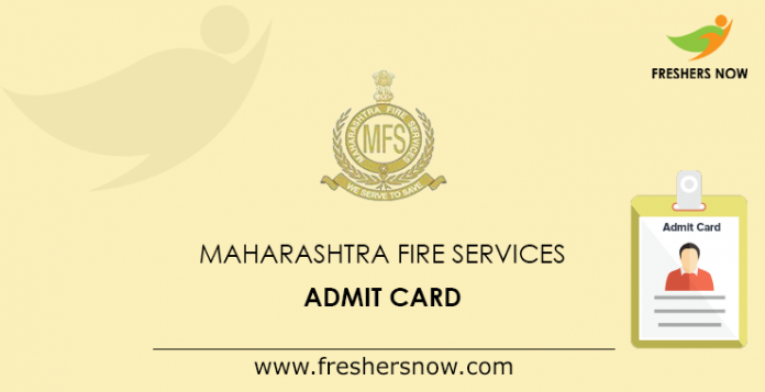 Maharashtra Fire Services Admit Card